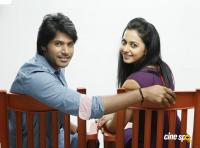 Venkatadri Express Telugu Movie Photos