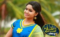 Shritha Sivadas Photos in Weeping Boy (1)