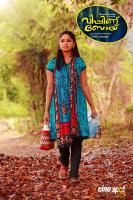 Shritha Sivadas Photos in Weeping Boy (8)