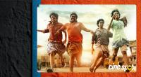 Goli Soda Film Stills (13)