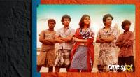 Goli Soda Film Stills (46)