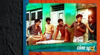 Goli Soda Film Stills (5)