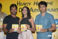 Anjada Gandu Film Audio Release Stills