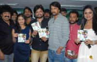 Rangan Style Film Audio Release Stills