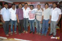 Cool Ganesh Film Press Meet Stills