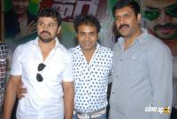 Hara Film Audio Release Stills