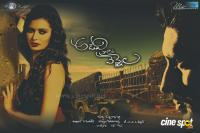 Adavi Kachina Vennela Movie Wallpapers