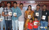 Parinaya Film Audio Release Stills