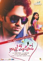 Gallo Telinattunde movie posters