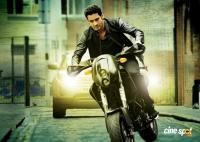 1 Nenokkadine Latest Photos (2)