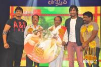 Pandavulu Pandavulu Tummeda Audio Launch Photos