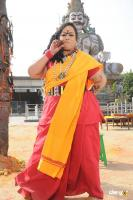 13 M Pakkam Parkka Movie Stills (16)