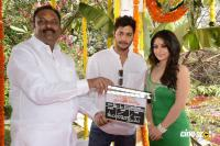 NSR Films New Movie Opening Photos