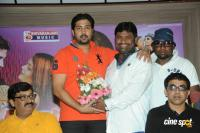 Donga Prema Movie Audio Launch Photos