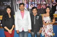 Gama Awards 2013 Press Meet Photos