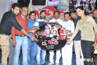 Just Business Movie Audio Launch Photos