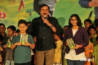 Gautham Launches 1 Rhyme Photos