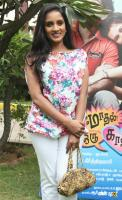 Ammu at Oru Modhal Oru Kadhal Press Meet (1)