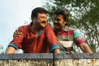 Onnum Mindathe film photos (7)