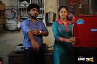 Ayvukoodam Movie Stills (21)