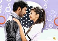 Dheerudu Movie New Photos (13)