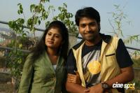 Enjoy Telugu Movie Photos