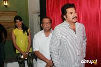 Mammootty's Gangster First Look Poster Launch Photos