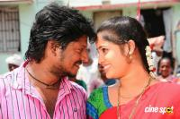 Veeratthiruvila Tamil Movie Photos