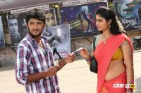Jockey Tamil Movie Photos