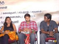 Aimbulan Tamil Movie Audio Launch Event Photos, Gallery