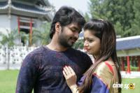 Vadacurry Tamil Movie Photos
