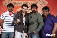 Rey Movie New Teaser Launch Photos