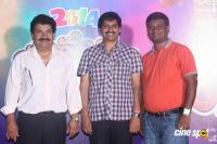 Yamaleela 20 Years Completion Press Meet Photos