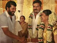 Malayalam Actress Geethu Mohandas Marriage Wedding Reception Photos Stills
