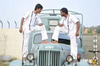 AK Rao PK Rao Movie New Photos (19)