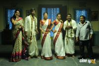 AK Rao PK Rao Movie New Photos (7)