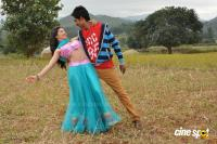 AK Rao PK Rao Movie New Photos (9)