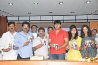 Love In Malaysia Movie Audio Launch Photos