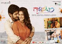 Galipatam Movie Posters
