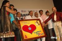 Unakkaga oru kavithai movie audio Launch Event Photos, Stills
