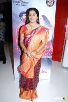 Latha Rao at Enna Pidichirukka Audio Launch (3)