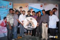 Kanagavel Kakka Movie Audio Event Photos,Stills gallery