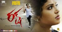 Raksha Telugu Movie Posters