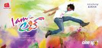 Iam In Love Telugu Movie Posters