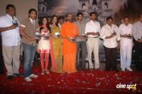 Leader Movie Audio Launch Event Photos Gallery