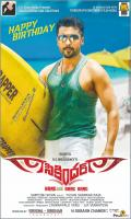 Suriya's Sikindar Movie Posters (1)
