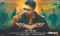 Suriya's Sikindar Movie Posters (2)