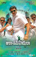 Aakasame Haddhura Movie Posters