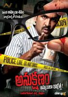 Anukshanam Movie Posters
