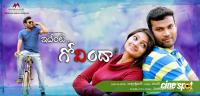 Identi Govinda Short Film Wallpapers
